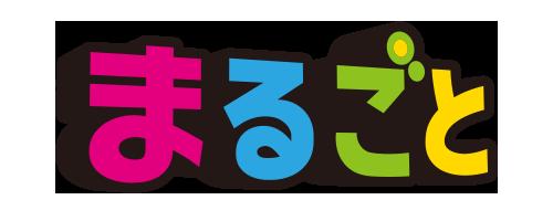 まるごと|Daiichi-TV