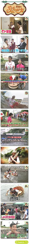 ■■静岡のアナ総合スレッド 97■■©2ch.netYouTube動画>4本 ->画像>307枚