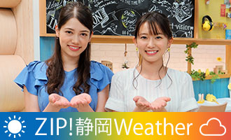 ZIP!��Weather